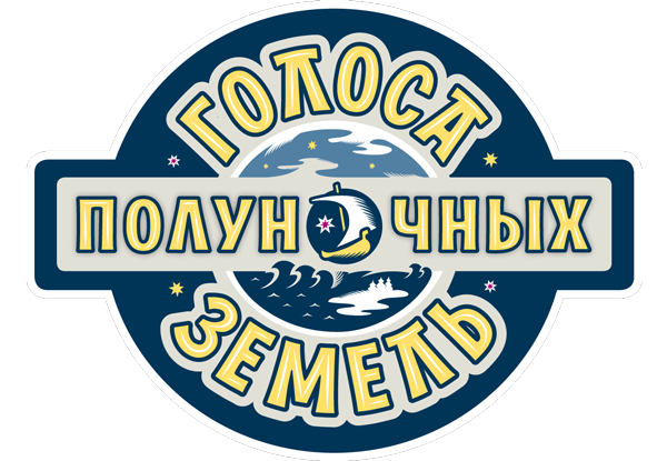 https://golosasevera.ru/layout/logo_sign2.png